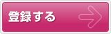 button05_toiawase_03